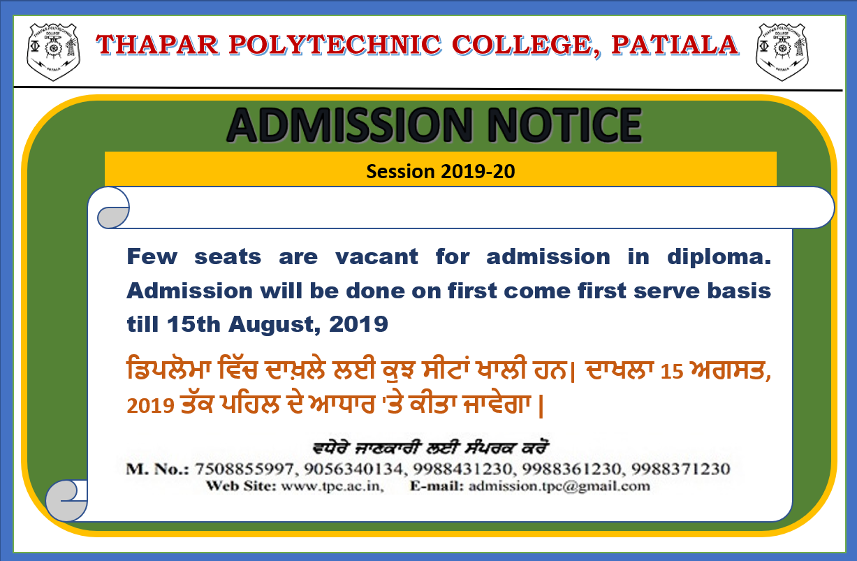 Thapar Polytechnic College: Diploma in Engineering college